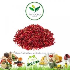 Kırmızı Karabiber Tane ( 100gr )