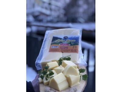 Dil Peyniri (1 Kg)