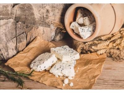 Hatay Carra Peyniri 1 Kg