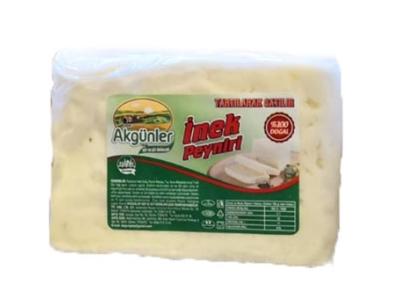 Edirne Tam Yağlı Beyaz İnek Peyniri 600 Gr