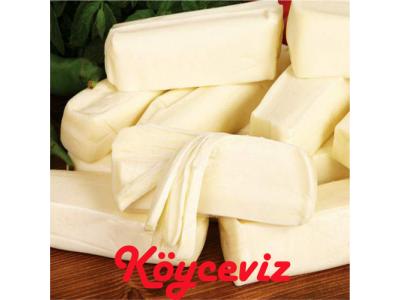 Köyceviz Hatay Dil Peyniri 1 Kg