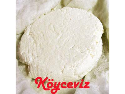 Köyceviz Hatay Yoğurtlu Peynir 1 Kg