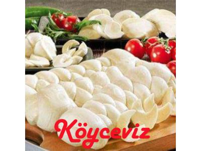 Köyceviz Hatay Örgü Peyniri 250 Gr