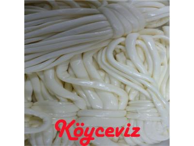 Köyceviz Hatay Sünme (ip) Peyniri 250 Gr