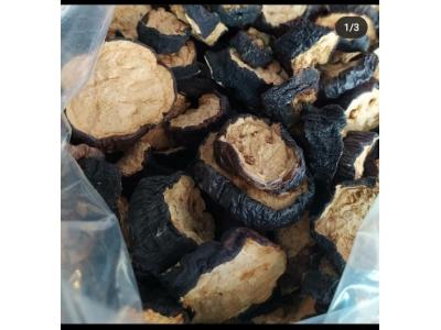 Urfa Organik Dilim Patlıcan Kurusu (500 Gr)